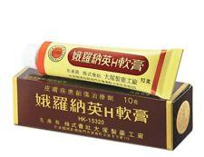 Hong Kong Japan ORONINE Oronine H Ointment 10g
