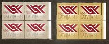 1992 Latvia Lettland SPORT Olympic Committe - SPAIN BARSELONA. BLOCK OF 4 PCS