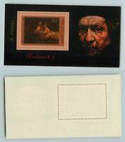 Russia USSR 1976 SC 4516 MNH Souvenir Sheet . rta3914