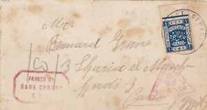 Palestine Israel,1918,Rare 1pi used on censored cover sent to Egypt - 2 scans