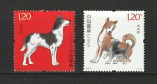 P.R. OF CHINA 2018-1 ZODIAC YEAR OF DOG COMP. SET OF 2 STAMPS IN MINT MNH UNUSED