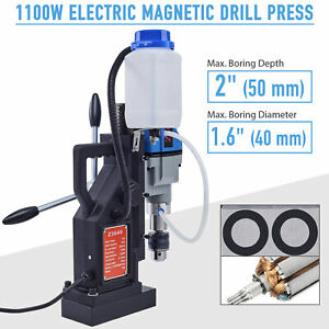 """Magnetic Base Drill Force Tapping Press Boring Magnet 1100W 12000N 2"""" Depth New"""