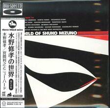 SHUKO MIZUNO MIYAMA TOSHIYUKI NEW HARD-WORLD OF-JAPAN MINI LP Blu-spec CD F56