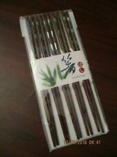 Oriental Chop Sticks with Fish Design  Five Pairs (NEW)