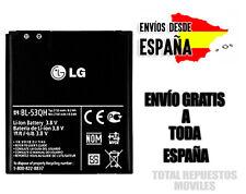 Bateria Original LG L9, LG L9 II / D605 / Optimus F5 /P875/ P880/ BL-53QH