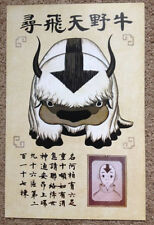 Avatar the Last Airbender - Lost Appa Wanted Poster