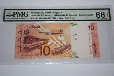 (PL) RM 10 MISMATCHED SERIEL NUMBER 3 DIGIT ERROR QL 3878030/3877940 PMG 66 EPQ
