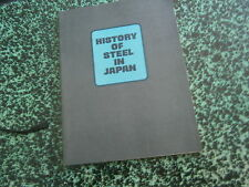 history of steel in Japan Eiho Nishida Nippon steel corporation