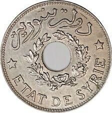 SYRIA 1 Piastre 1935 (a) KM#71