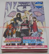 New BORUTO NARUTO THE MOVIE Limited Edition Blu-ray CD Booklet Japan ANZX-11571