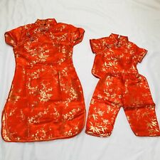 Lot of 2 Asian Kimono Red size small Side Slits Dress Mommy & child  Halloween