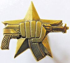 Russian Special Forces Spetsnaz Military Badge Fist & AK47 Brass Screwback