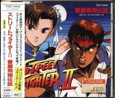 Street Fighter II Chun-Li Flying Legend Audio - Japan CD Toma Yumi Ginga Banjo