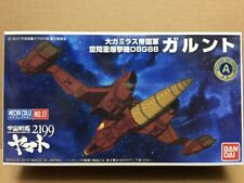 Star Blazers Yamato Battleship 2199 version - No.17 Garmillas Bomber