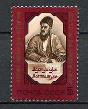 30403) RUSSIA 1983 MNH** Machtumkuli 1v. Scott#5198