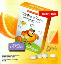 Oriflame WellnessKids Multivitamins and Minerals clinical tests New