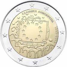 GRECIA  2 EUROS 2015 - 30 AÑOS DE LA BANDERA DE EUROPA  - SIN CIRCULAR -