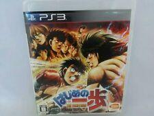 PS3 Hajime no Ippo Japan PlayStation 3 F/S