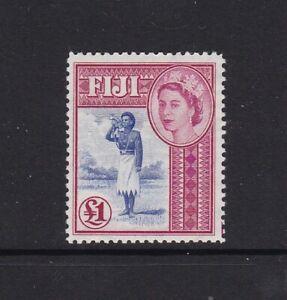 FIJI 1954 QEII £1 DEFINITIVE NEVER HINGED MINT