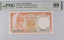 Nepal 20 Rupees ND 1982-87 P 32 SUPERB GEM UNC PMG 68 EPQ TOP POP