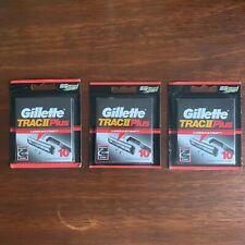 Gillette Trac II Plus Razor Blades - 30 Cartridges - Lot of (3) 10-Packs