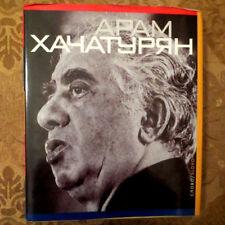 Aram Khachaturian Արամ Խաչատրյան Арам Хачатурян SOVIET RUSSIAN ARMENIAN composer