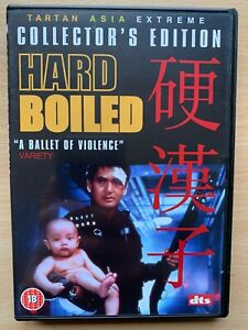 Hard Boiled DVD 1992 Hong Kong Action Cop Thriller Classic Collector's Edition