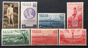 Regno 1936 Orazio la serie mnh. Cent. 10 mlh