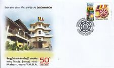 Special Commemorative Cover :  50th Anniversary - Mahanuwara Y.M.B.A.