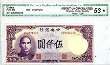 China ... P-310 ... 5.000 Yuan ... (1947) ... *UNC*