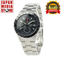 Seiko Chronograph Watch  SND253P1 SND253P SND253 100% Genuine Product from JAPAN