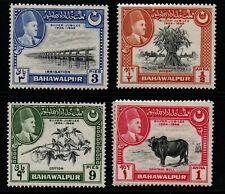 "Bahawalpur 1949 G6 ""Silver Jubilee"" set of 4 mint."