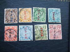 1912 Coiling Dragon & Carp Chinese Characters Overprint 8 Different Values Used