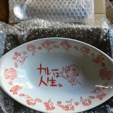 Higurashi no Naku Koro ni Chie-sensei's middle plate set plate & spoon