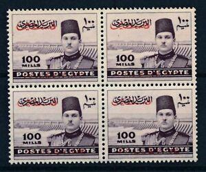 [P50040] Palestine 1948 good block of 4 MNH Very Fine stamps $30