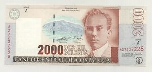 Costa Rica 2000 Colones 9-4-2003 Pick 265.d UNC Uncirculated Banknote