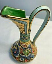 Gialletti Gold Mosaic Ewer Byzantine Style Deruta Italy Vintage