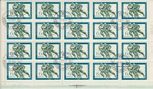 Russia Sport Ice Hockey Cancelled Part Stamps Sheet Ref 28437
