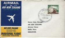 AVIATION :1966 AIR NEW ZEALAND . Inaugural Flight - Auckland to Singapore