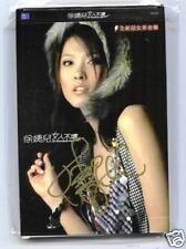 Jill Xu Jie Er Autograph Nu Ren Bu Huai cd