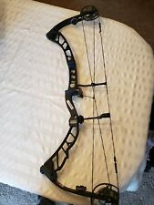 """Elite Victory 37 Compound Bow RH 60# with 28"""" draw length"""