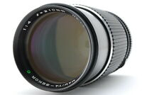 [Near MINT] Mamiya Sekor C 210mm f/4 For M645 1000S TL Pro Super From Japan #475