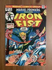 Marvel Premiere Iron Fist #15, 1st appearance Origin issue! MVS Intact
