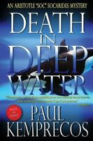 "Death in Deep Water (Aristotle ""Soc"" Socarides) (Volume 3) by Kemprecos, Paul"