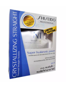 SHISEIDO Crystallizing Straight Thermal Hair Straightening Cream Set N1 120g