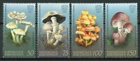 Kyrgyzstan KEP 2019 MNH Poisonous Mushrooms 4v Set Fungi Nature Stamps
