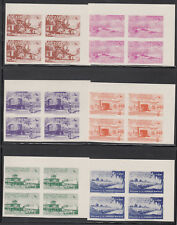 Liberia # C71-76 IMPERFORATE Margin Blocks MNH 1953 Set Bridge Plane Train Ship