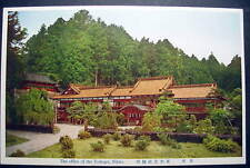JAPAN THE OFFICE OF THE TOSHOGU NIKKO