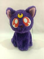"Sailor Moon Luna Cat VTG Bandai Japan 1994 Plush Doll Toy Whiskers 7.5"""