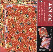 Japanese Yuzen Washi Origami Paper 18cm 8 sheets #1413 S-2578